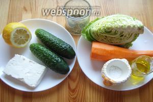 Подготавливаем ингредиенты:капуста, морковь, огурцы, сыр, масло, укроп, соль, специи, масло, сок лимонный.