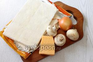 Для приготовления возьмите тесто слоёное, грибы шампиньоны, лук репчатый, сыр твёрдый, масло растительное, соль и перец чёрный молотый.