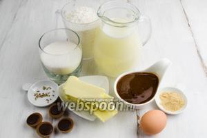 Чтобы приготовить кекс, нужно взять для теста яйца, сахар, масло, сыворотку, муку, разрыхлитель, соду, имбирь, кардамон, конфеты; для карамели сахар и сливки.