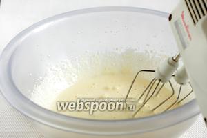 Яйца разделить на белки и желтки. Желтки взбить до бела с 1/2 всего количества сахара.