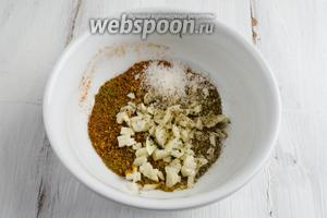 Сначала приготовить маринад. Пряности, кориандр и хмели-сунели, высыпать в пиалу, очистить чеснок, нарубить мелко. Добавить к пряностям чеснок и соль.
