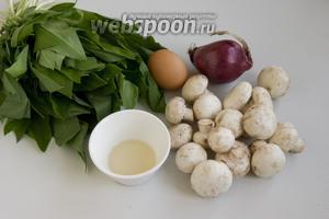 Подготовьте свежую черемшу, грибы, отваренное вкрутую яйцо, фиолетовый лук и белый винный уксус.
