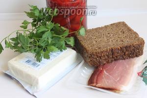 Итак, нам нужен сыр Фета, перец маринованный, хлеб, лучше чёрный, копчёный бекон.