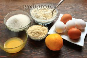 Для бисквита нужна мука, миндальная мука, масло (растопленное тёплое), яйца (крупные), сахар.