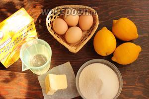 Для приготовления лимонного крема понадобится сок лимонный (из 3 лимонов у меня получилось 190 мл сока), желтки, сахар, кукурузный крахмал, масло, вода, ваниль.