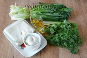 Для приготовления нам необходима черемша, слоёное тесто, петрушка, зелёный лук, укроп, масло подсолнечное, майонез, соль.