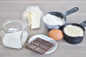 Для миндального теста приготовим шоколад (здесь и далее используем шоколад не ниже 55%), миндальную муку, муку, масло сливочное, яйцо и сахар.