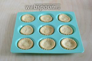 Песочные тарталетки аккуратно достаньте из формы и охладите.