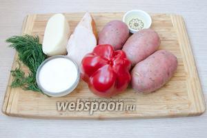 Для картофельных лодочек нам понадобится копчёная куриная грудка, сыр Сулугуни, сладкий перец, сливки, подсолнечное масло рафинированное, зелень (у меня был укроп), соль, перец и, конечно же, сам картофель.
