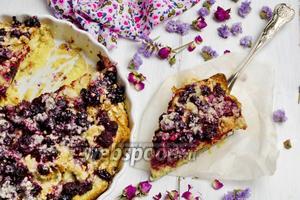 Френч-тост ягодный с орехами