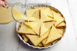 Равномерно залить подготовленный хлеб в форме яично-молочной смесью. Накрыть форму пищевой плёнкой. Поставить её в холодильник на 4 часа. Можно на ночь.