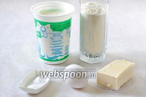 Для теста возьмём муку, кислое молоко (катык), масло сливочное, яйцо, соль, соду.