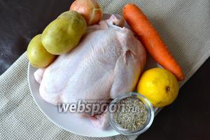 Ингредиенти: цыплёнок, морковь, лук, картофель, лимон, прованские травы, соль и перец.