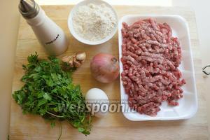 Наши ингредиенты: яйца, чеснок, соль, перец, мука, масло, лук, куркума, кинза, вода, фарш.