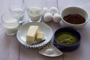 Нам понадобится пшеничная мука, яйца, молоко, сливочное масло, какао, чай матча, 0,5 стручка ванили (либо ванильный экстракт), сахарная пудра, разрыхлитель. Перед приготовлением убедитесь, что все продукты имеют комнатную температуру!