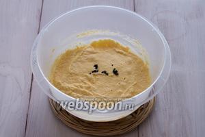 Добавляем семена ванили к смеси, аккуратно перемешиваем.