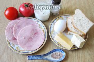 Чтобы приготовить коблер из яиц потребуются такие продукты: яйца куриные, белый батон, ветчина, помидоры, масло сливочное, молоко, сыр твёрдый, соль и молотый мускатный орех.