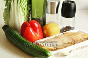 Приготовим продукты: копчёный угорь, 2 листа китайский (пекинской) капусты, 0,5 красного болгарского перца, 1 небольшой огурец (короткоплодный) или 0,5 длинноплодного, дольку лимона, оливковое масло, соль, перец и семена кунжута.