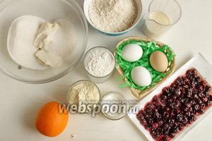 Нам понадобится мука, яйца, сахар, масло, творог, молоко, цедра апельсина, ежевика, разрыхлитель.