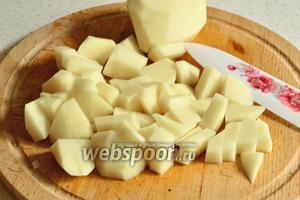 Картофель нарезать небольшим кубиком.
