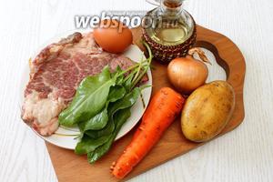Для приготовления нам понадобится вода, мясо, картофель, лук, морковь, щавель, зелень, варёные яйца, соль и масло растительное.