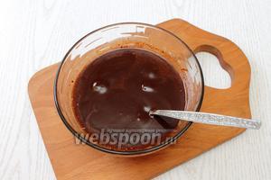 На водяной бане или в микроволновке растапливаем шоколад и сливочное масло. Размешиваем и даём шоколадной массе остыть до тёплого состояния.