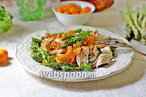 Салат с кумкватом, курицей и спаржей