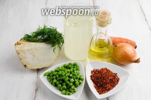 Чтобы приготовить суп, нужно взять бульон, масло подсолнечное, лук, морковь, горошек зелёный, корень сельдерея, паприку кусочками, соль, укроп.