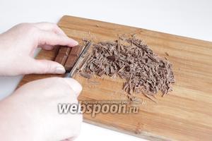 Порежем ножом шоколад.