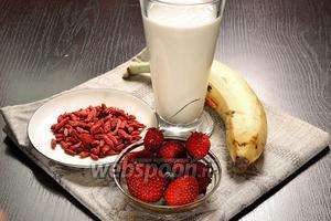 Приготовим продукты: кефир, банан, клубнику и собственно сами ягоды годжи. Клубнику вымыть и обсушить заранее, удалить плодоножки.