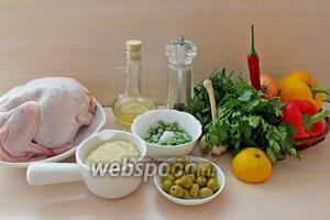 Приготовим все ингредиенты по списку: чеснок, кинза, горх, лимон, лук, масло, оливки, перец, петрушка, рис, соль, чабрец, цыплёнок, чеснок.