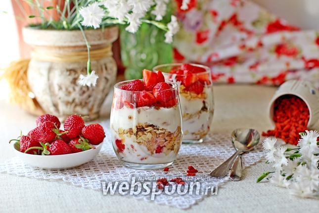 Фото Завтрак в стакане с йогуртом и ягодами годжи