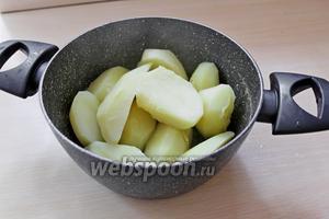 Картофель очистить и отварить до готовности, слить воду.