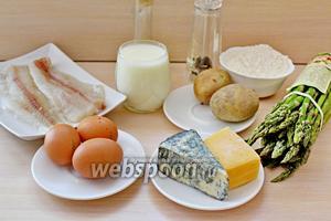 Приготовим все ингредиенты. Для теста — кефир, яйца, сыр, муку, разрыхлитель и соль. Для начинки — спаржу, картофель, филе минтая, сыр Дор блю, соль и перец, и растительное масло для смазывания чаши мультиварки.