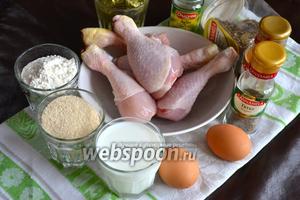 Подготовить все необходимые ингредиенты для блюда: цыплёнка, яйца, молоко, панировочные сухари, муку. Набор специй: паприка, орегано, шалфей, чабрец, чесночный порошок, чёрный перец (всего по 1 ч. л.) и молотый перчик чили. Растительное масло для обжаривания во фритюре.