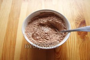 Для начала смешиваем муку с какао.