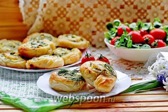 Фото Слоёные плюшки с творогом и зеленью