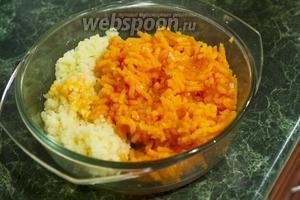 Перекручиваем на мясорубке или натираем на мелкой тёрке тыкву и картофель.