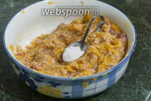 Смешиваем овощную массу с бараньим фаршем, добавляем по вкусу соль.