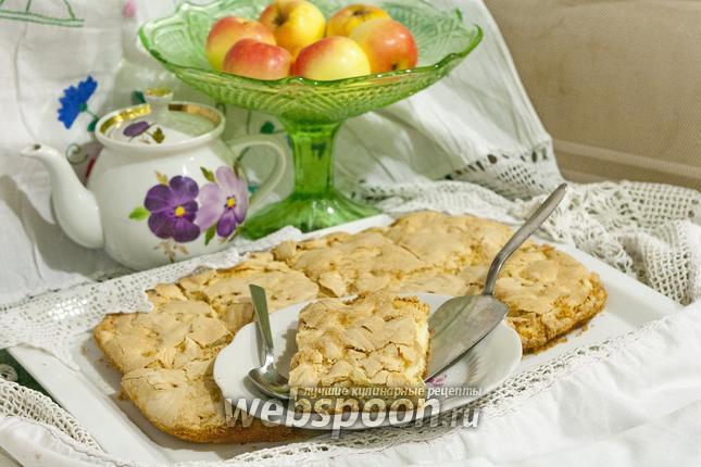 Фото «Наташкин пирог»