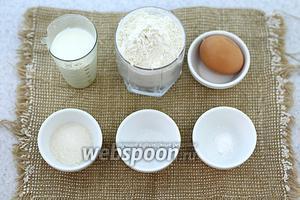 Возьмите такие продукты: простоквашу, соду, соль, сахар, яйцо, муку, масло подсолнечное.