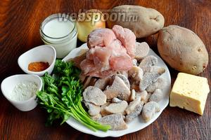 Для приготовления жульена на скорую руку вам понадобится картофель, сыр, шампиньоны, куриное филе, петрушка, лук, молоко, перец красный молотый, мука и соль.