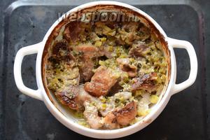 Ставим горшочек в духовку и запекаем в среднем 1 час и 10 минут при 210°С. После блюдо можно подавать с различными гарнирами. Приятного аппетита!