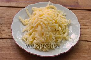 Твёрдый сыр натрите на тёрке.
