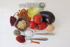 Для начала подготовим все ингредиенты для приготовления блюда.