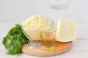 Для приготовления ареп потребуется кукурузная мука, вода и соль. Начинка для лепёшек будет из брынзы, с зеленью укропа. Жарить лепёшки на подсолнечном масле.