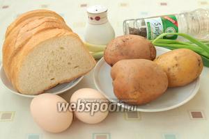 Для приготовления гренок с картофелем нам понадобится батон, картофель, яйца, зелёный лук, соль и смесь перцев. Также для жарки нужно подсолнечное масло.