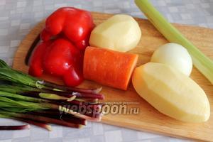 Овощи промыть и очистить.