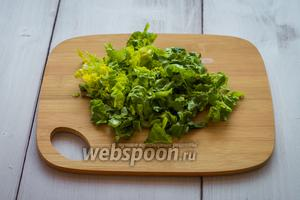Листья салата хорошо промыть и тонко нашинковать.