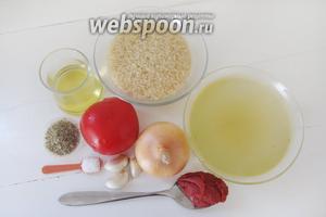 Подготовим нужные ингредиенты: рис, томат, лук и чеснок. Бульон готовится заранее.